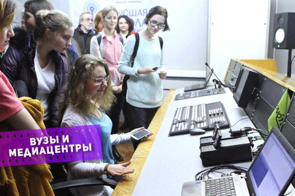 ВШТ МГУ (438х657)