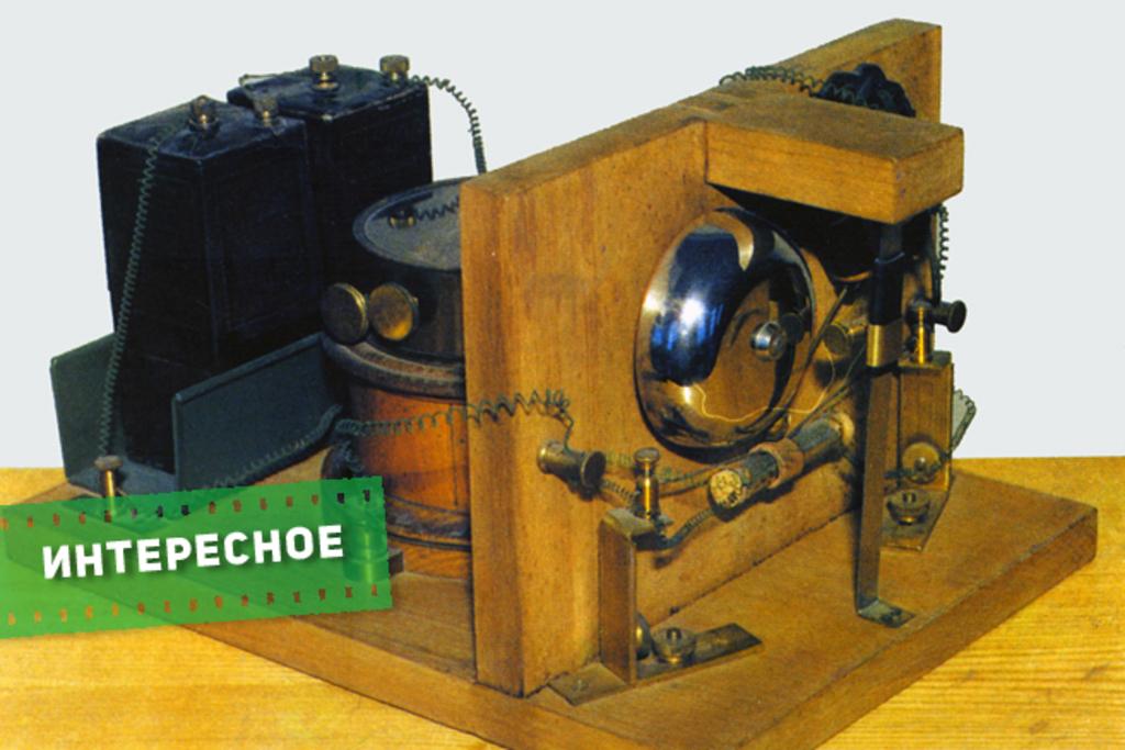 Первое радио (438х657)