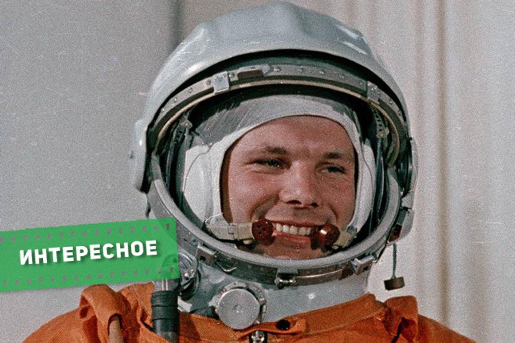 День Космонавтики 2 (438х657)