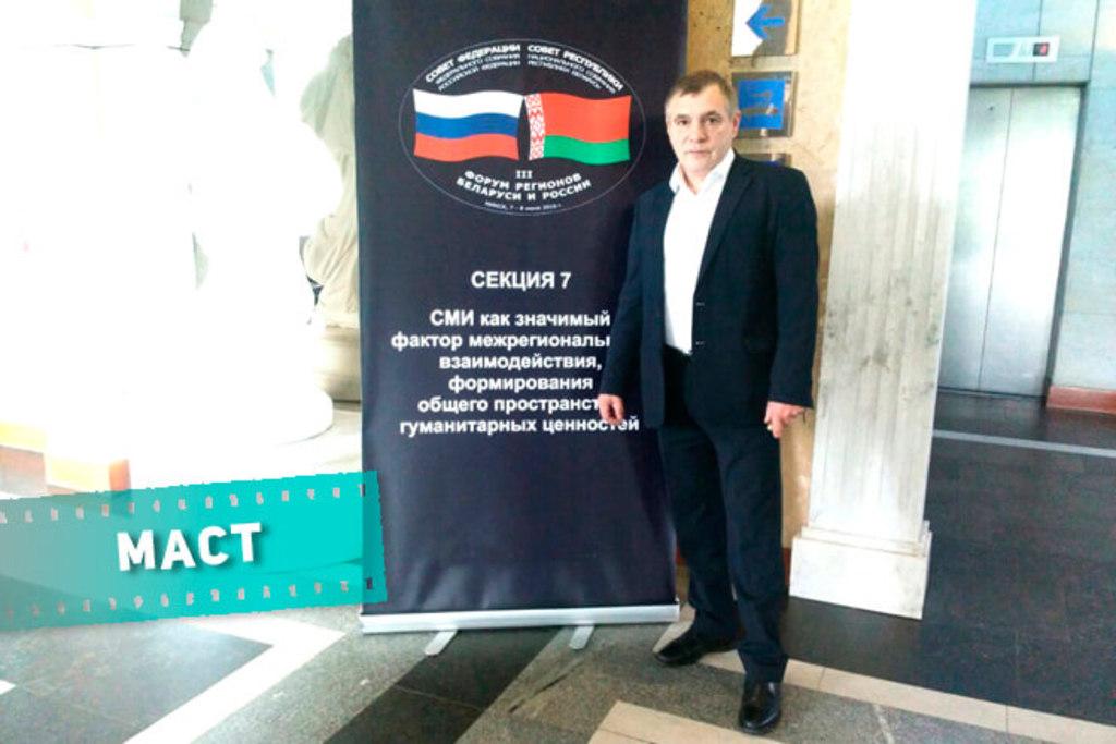 Форум Регионов (438х657)