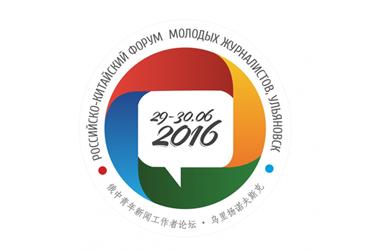 Rossijsko-Kitajskij-forum