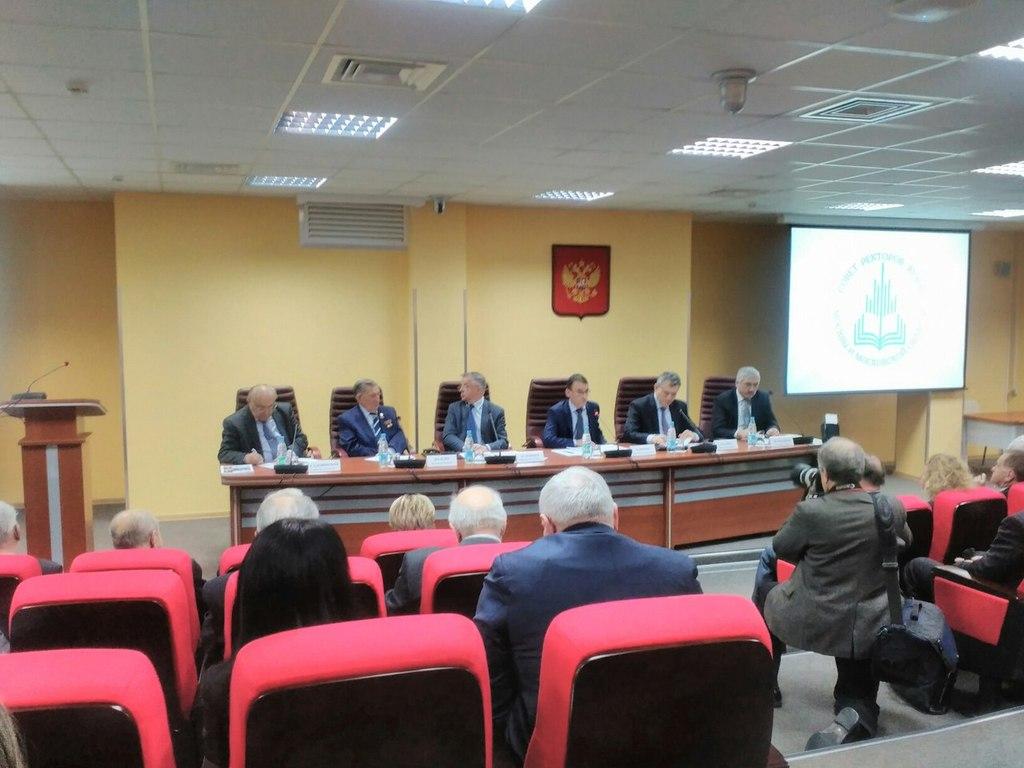 Презентация МАСТ на Совете ректоров