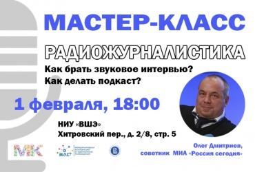 МК_Дмитриев_сайт