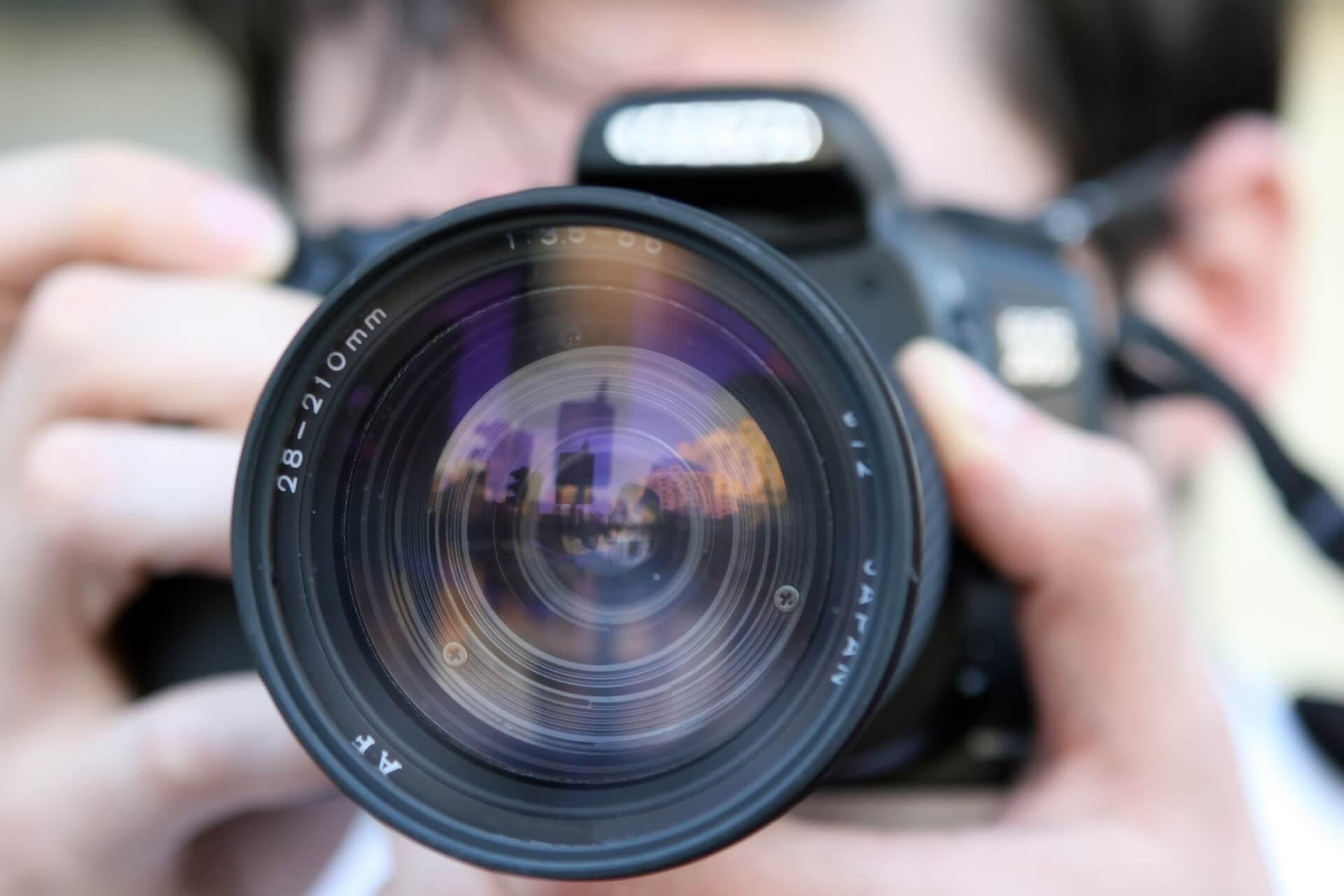Всероссийский фотоконкурс «Мир глазами фотографа»