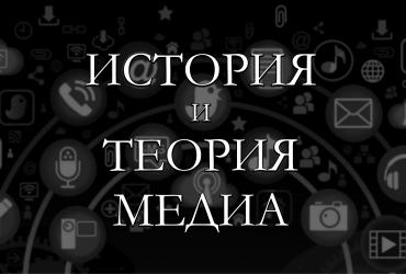 logo-media-hse