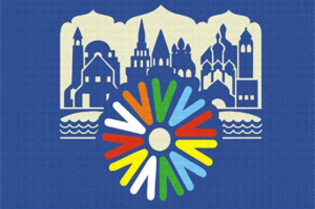 Начался прием заявок на конкурс «Многоликая Россия»
