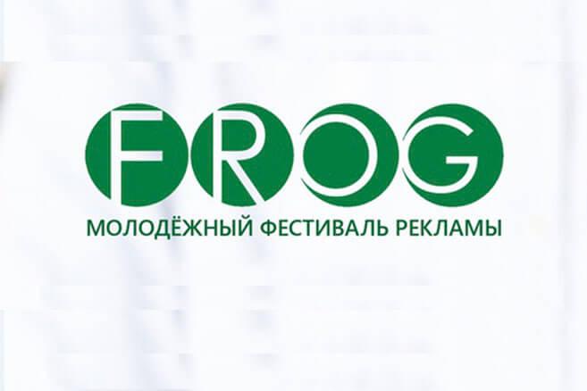 В Воронеже пройдет молодежный фестиваль рекламы
