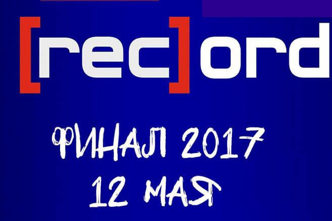 В Воронеже пройдет финал конкурса вузовского аудио- и видеотворчества