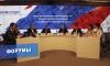 Российская студенческая весна – одно из важнейших мероприятий, проводимых в рамках молодежной политики