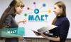 Начался прием творческих работ второго этапа Конкурса на лучший медиацентр среди вузов России