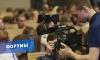 В Твери пройдет форум для молодых тележурналистов