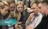 Открыто зрительское голосование Конкурса на лучший медиацентр среди вузов России