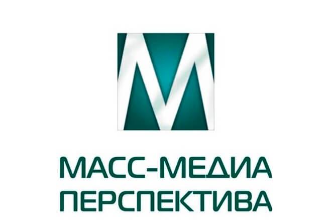 «Масс-Медиа Перспектива» начинает прием конкурсных работ