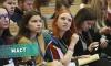 В Москве завершился II Всероссийский конгресс молодежных медиа Международной ассоциации студенческого телевидения