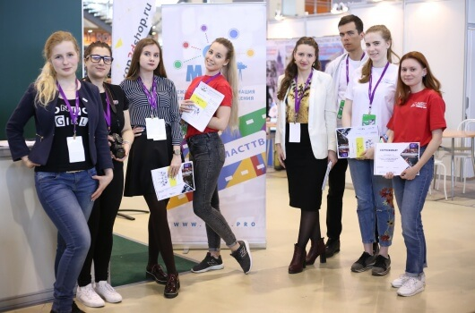 МАСТ на Московском международном салоне образования-2018