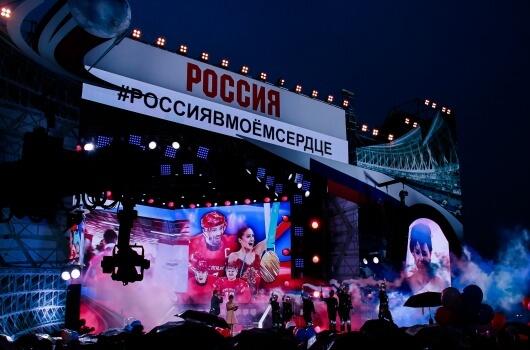 Праздничный концерт «Россия в моем сердце»