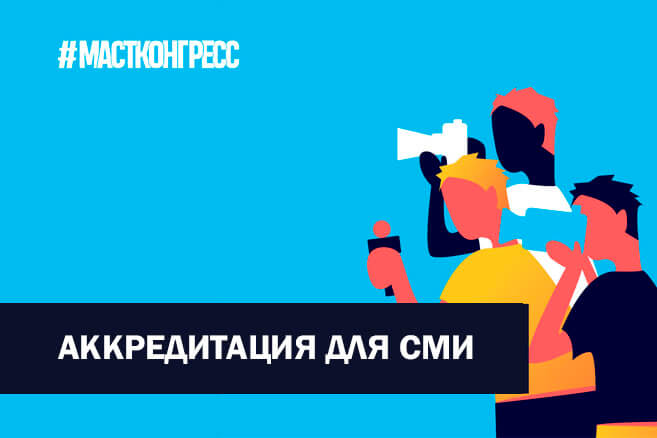 аккр_сайт